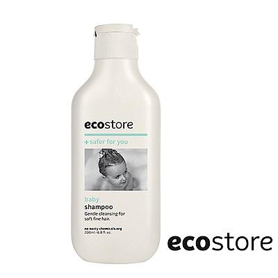 (即期品)ecostore 純淨寶寶洗髮精200ml(到期日2020/02/01)