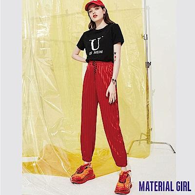 MATERIAL GIRL 紅色條紋光澤感束口褲【93311】