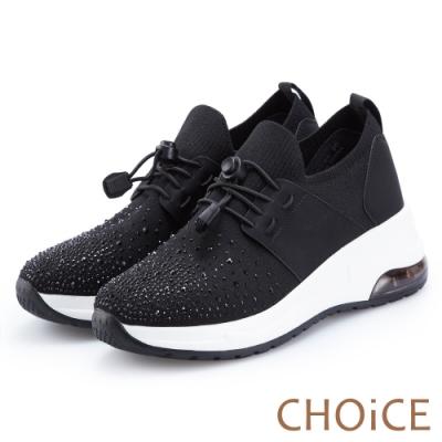 CHOiCE 華麗運動風 壓釦免綁鞋帶氣墊休閒鞋-黑色