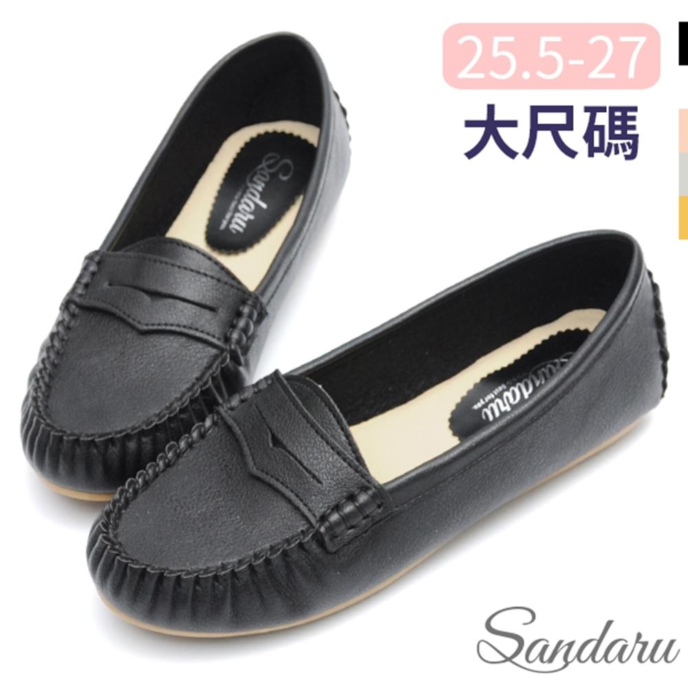 山打努SANDARU-大尺碼鞋 豆豆鞋 MIT經典舒適莫卡辛鞋-黑