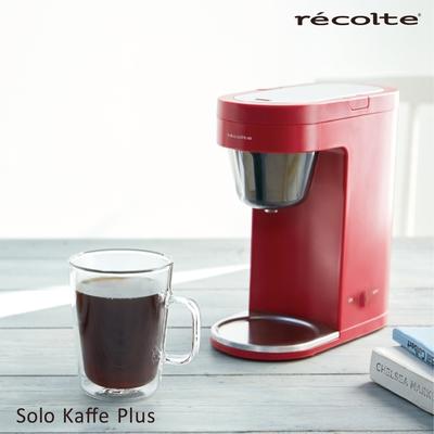 recolte 日本麗克特Solo Kaffe Plus單杯咖啡機-經典紅