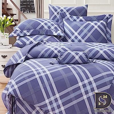 DESMOND岱思夢 雙人 100%天絲八件式床罩組 TENCEL 格斯曼