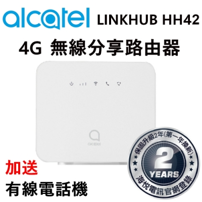 Alcatel 4G LTE 行動無線 WiFi分享 路由器-LINKHUB HH42