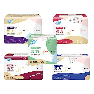 [限時搶購]良爽 純天然漢方超薄透氣衛生棉 6包/組(種類可選)
