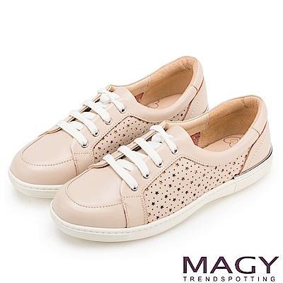 MAGY 樂活休閒 真皮星星穿孔綁帶休閒鞋-粉紅