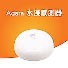 Aqara水浸感測器