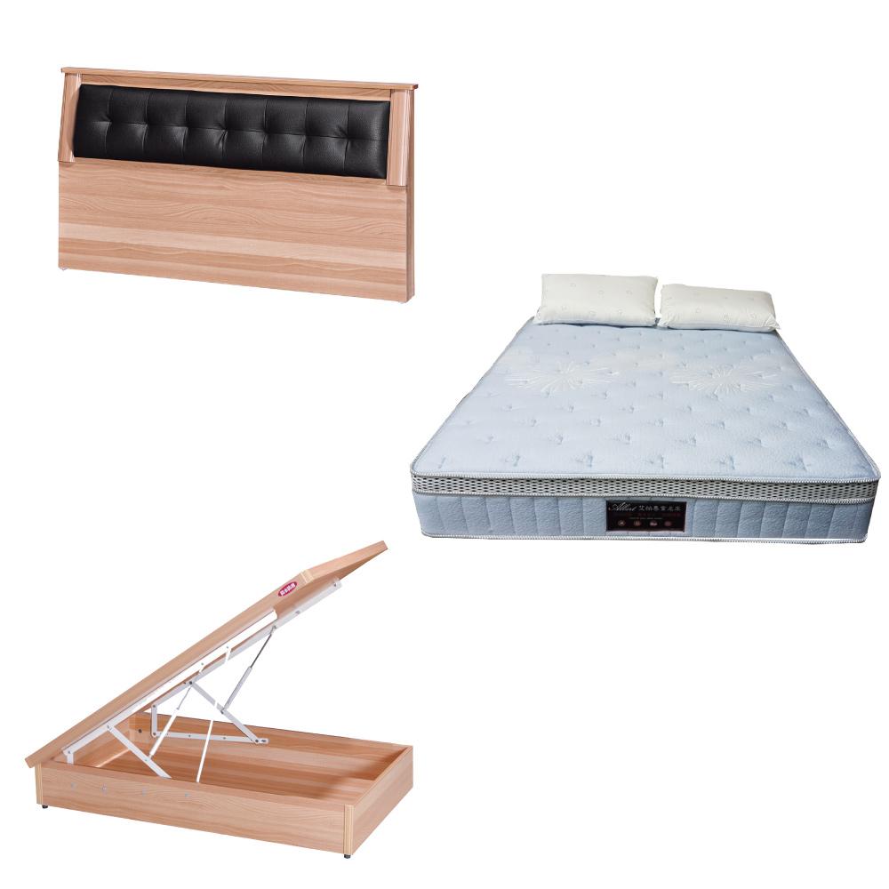 綠活居 亞凱3.5尺單人床台三式組合(床頭片+後掀床底+天絲獨立筒床墊)五色可選