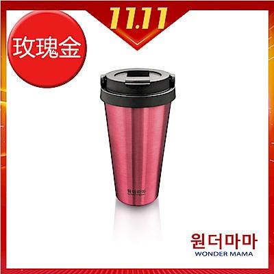 [買一送一]韓國WonderMama 316不鏽鋼手提咖啡/吸管保溫保冷杯