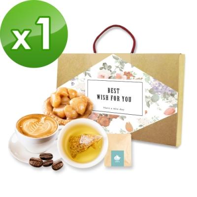 順便幸福 午茶禮盒組(豆塔+咖啡豆+茶-隨享包)