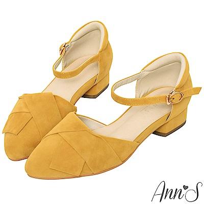 Ann'S優雅秘訣-造型方結繫帶低跟尖頭鞋-黃