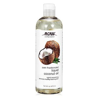 NOW 椰子基底油(16oz/473ml) Liquid Coconut Oil
