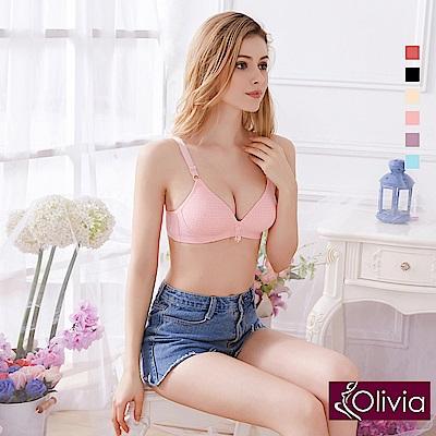 Olivia 無鋼圈可愛圓點純棉內衣-(粉色)