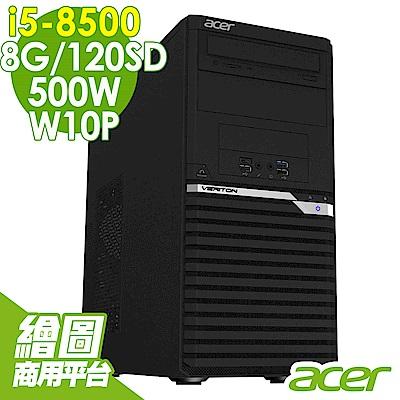 Acer VM4660G i5-8500/8G/120SSD/500W/W10P