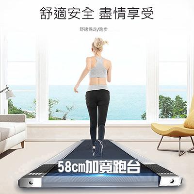SimLife Wow智慧語音控制100%免安裝電動跑步機 時尚灰黑