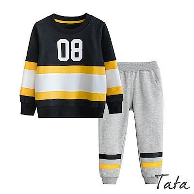兒童 撞色條紋兩件式套裝 TATA KIDS