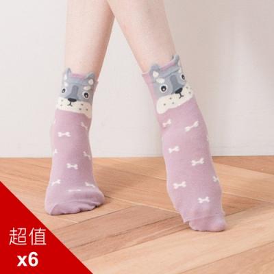 貝柔韓風立體少女襪-雪納瑞(6雙組)