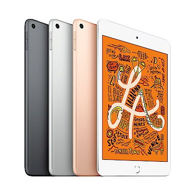 Apple iPad mini 5 7.9吋 Wi-Fi 256G豪華組