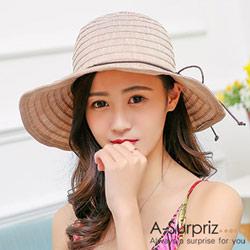 A-Surpriz 素雅橫紋仿皮繩蝶結遮陽布帽(淺咖)
