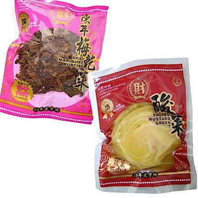 宗益鹹酸菜(300gx5包)+梅乾菜(50gx5包)