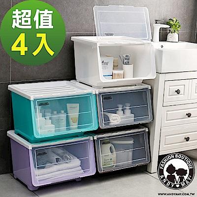 [團購4入組]ANDYMAY2 日式上翻式附輪收納箱