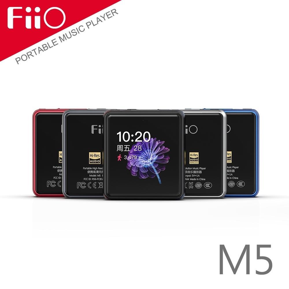 FiiO M5 隨身無損音樂播放器 雙向無損藍牙