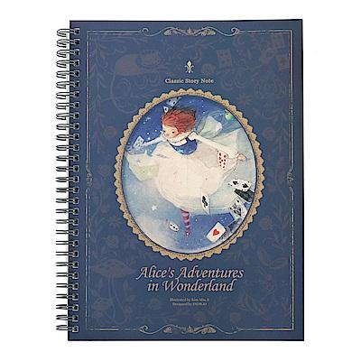 Indigo 世界童話環裝橫線筆記本-愛麗絲夢遊仙境