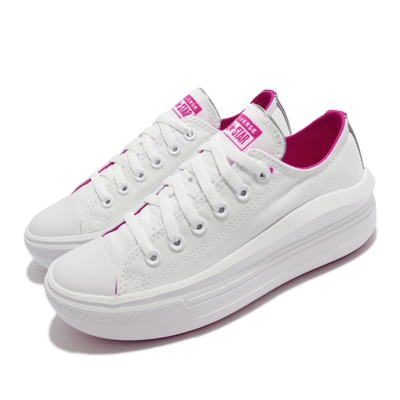 Converse 休閒鞋 All Star Move 穿搭 女鞋 厚底 舒適 增高 帆布 輕便 球鞋 白 粉紫 572071C