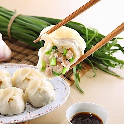 餃子樂  招牌韭菜鮮肉餃子(20入/單包)