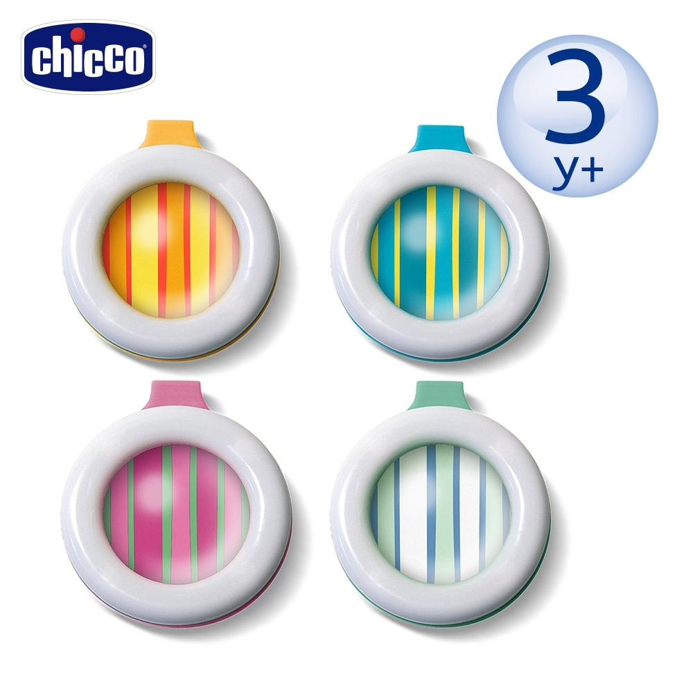 chicco-草本防蚊夾扣(顏色隨機)