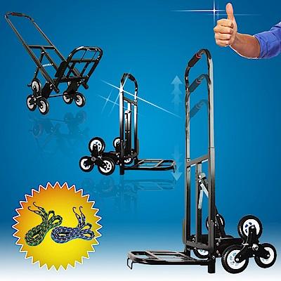 (買就送彈力繩)Effect 新升級六輪加厚爬梯車(承重150公斤) [限時下殺]