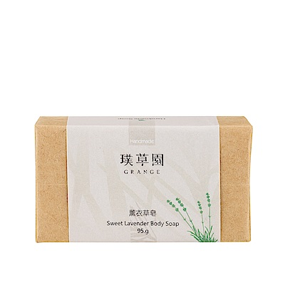 picky digger嚴選  Sweet Lavender Body Soap薰衣草皂