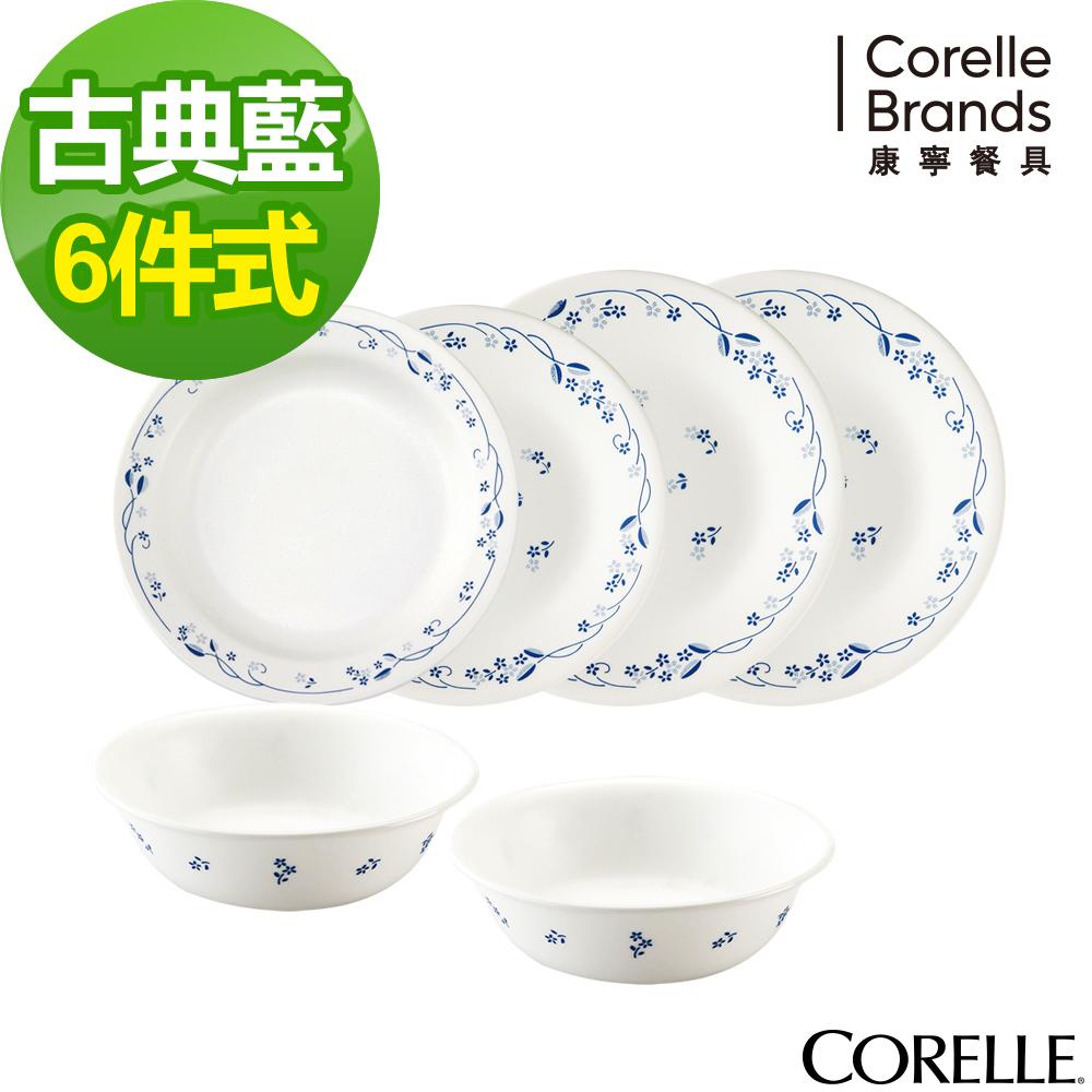 CORELLE康寧 古典藍6件式餐盤組 (601)
