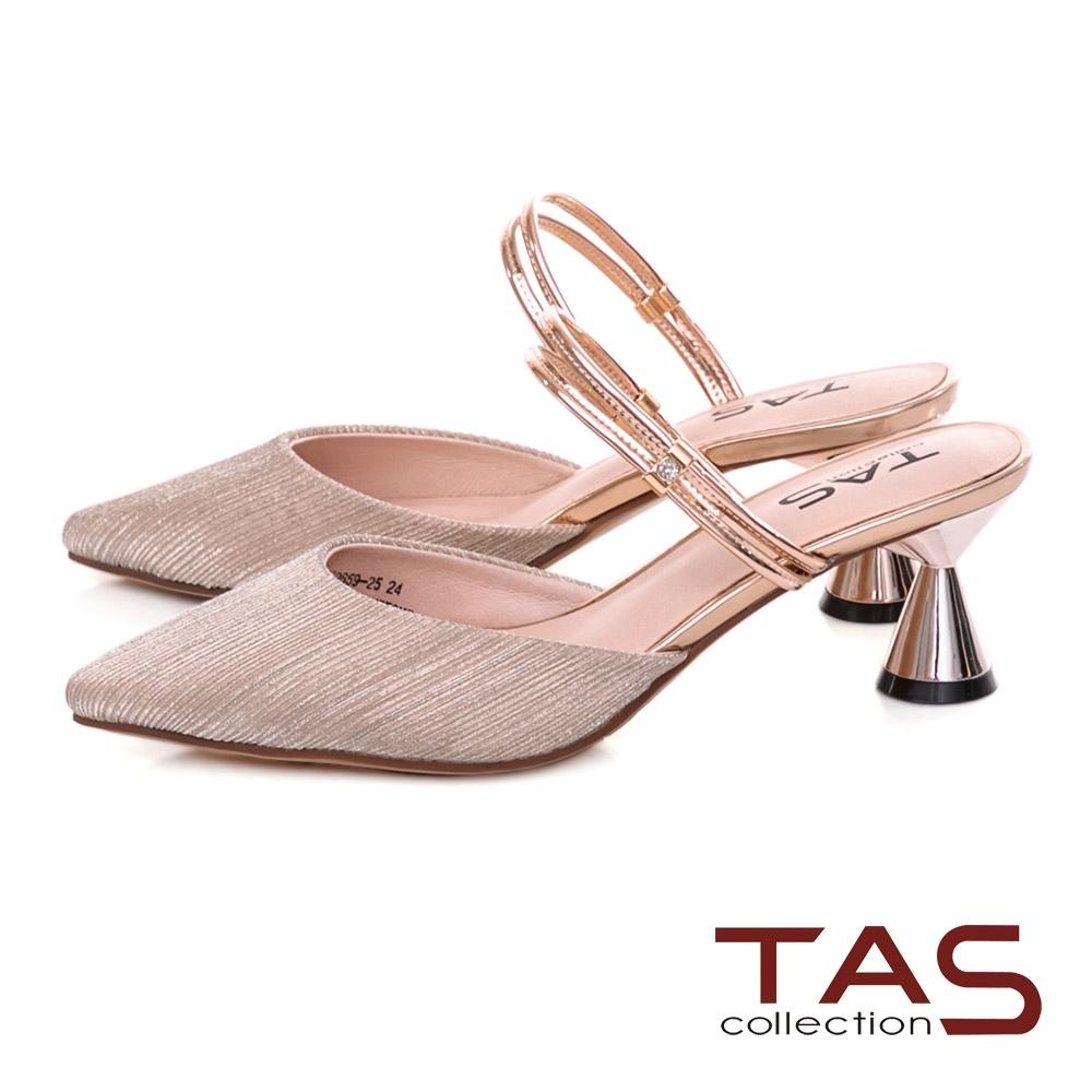 TAS 美型2WAY低跟涼拖鞋–香檳金