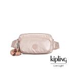 Kipling 金屬光玫瑰金雙層隨身腰包-HOPE