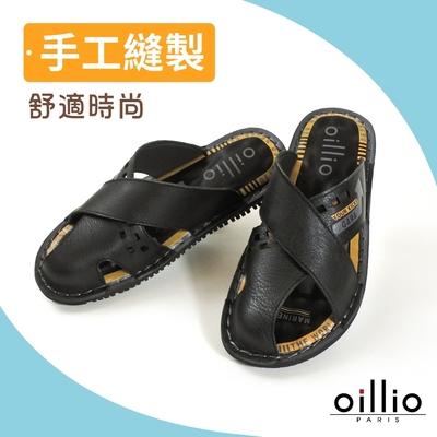 oillio歐洲貴族 男鞋 小包頭交叉造型 精品真皮拖鞋 柔軟吸震 質感縫紉 黑色 (39~43碼)-4048-90