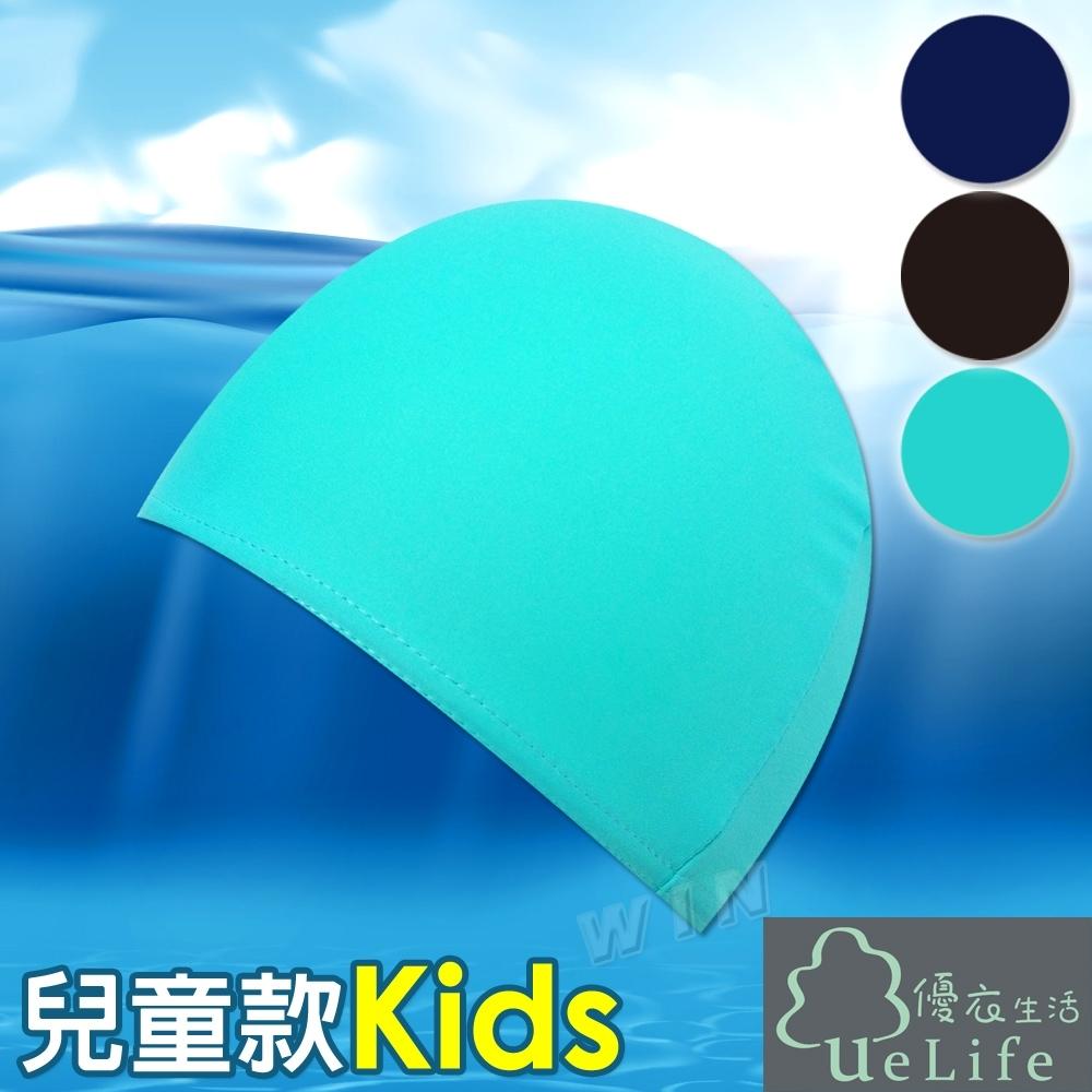 優衣生活ueLife 兒童彈性泳帽-2入組 抗UV防曬(男女童通用)
