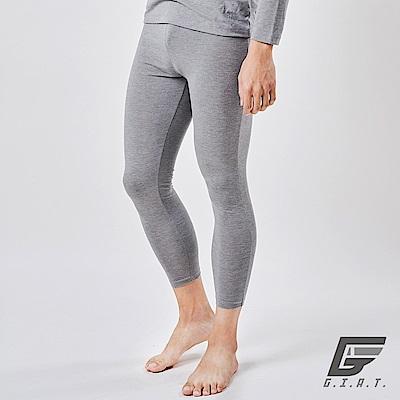 GIAT台灣製UP6度C蓄熱機能保暖褲(男/淺灰)