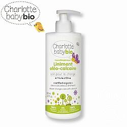 【Charlotte baby bio】夏綠蒂寶貝嬰幼兒尿布疹防護乳-500ml