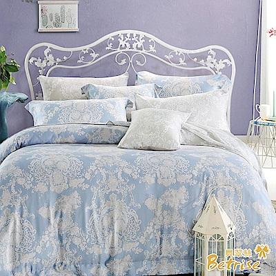 Betrise愛的交響曲  加大 3M專利天絲吸濕排汗八件式鋪棉兩用被床罩組