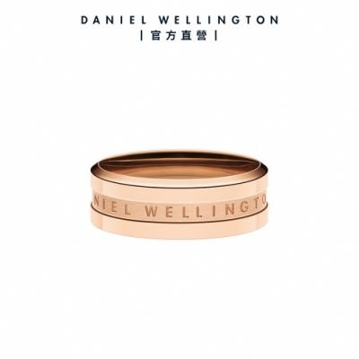 【Daniel Wellington】官方直營 Elan Ring 永恆摯愛單環戒指-玫瑰金 DW戒指