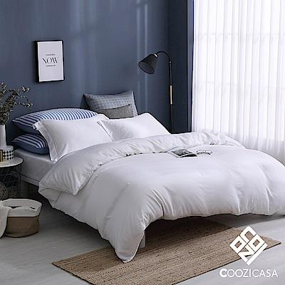 COOZICASA羅拉白 加大四件式60支紗親膚天絲被套床包組