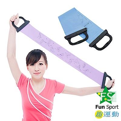 Fun Sport 美肌力握把伸展帶-1入
