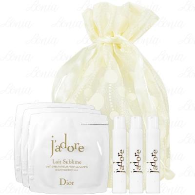 Dior 迪奧 J adore 針管香氛與身體乳試用包(香氛1ml+金萃潤澤身體乳1.5ml)*3旅行袋組