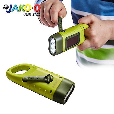 JAKO-O 德國野酷-Terra探險家-攜帶式手搖手電筒