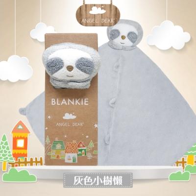 美國 Angel Dear 動物嬰兒安撫巾禮盒版 (灰色小樹懶)