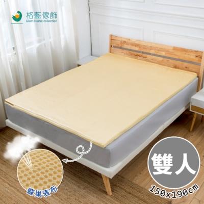 格藍傢飾-高登仿皮紋舒眠天然乳膠床墊-雙人(厚5cm)