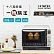 (送2%超贈點) HITACHI日立 22L過熱水蒸氣烘烤微波爐 MRO-VS700T 珍珠白 product thumbnail 1