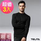 型男刷毛蓄熱保暖長袖圓領休閒T-黑(超值3件組)TELITA
