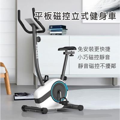 【X-BIKE 晨昌】平板磁控立式飛輪健身車 (6KG飛輪/高低前後調椅/8檔阻力/心率偵測) 60600