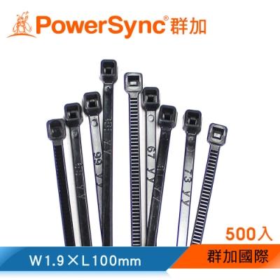 群加 PowerSync 自鎖式束線帶/500入/100mm